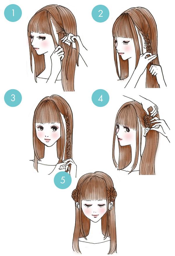Как сделать девушки легко