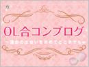 【恋愛・結婚】合コンの定番★血液型トークで怒り心頭!…ってなぜ?