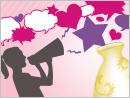 【オフィスライフ】夢のため?昇給のため?働く女子の資格保持率は94%