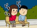 【恋愛・結婚】お金と甲斐性の文句はNG?彼を黙らせたキツい一言★
