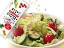 """新しいサラダの食べ方で""""サラ活""""がブームの予感"""