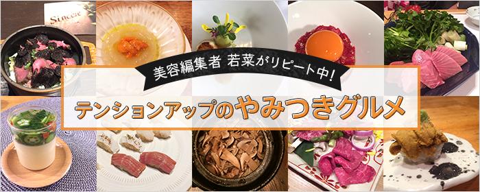 【築地・寿司】こんなどんぶり食べてみたかった! 至福のうに&いくら丼