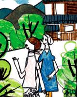 【vol.40】大切な人と眺める旅の風景にうっとり