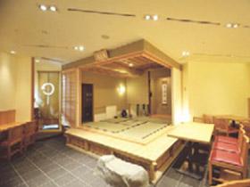 「シァル鶴見」オープン! 禅文化を取り入れた くつろぎの空間も