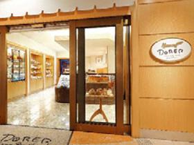 ホテルメイドのパンと コーヒー無料サービスで 気分上々な一日を!