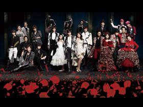 この秋、注目の究極のラブストーリー ミュージカル『ロミオ&ジュリエット』
