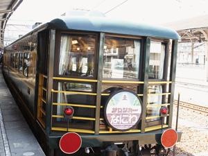 【vol.56】ゴージャスな貸切列車で海軍ゆかりの街へ