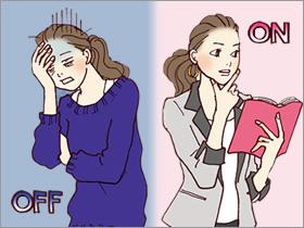 第3回 働く女の会議室 憧れる?女性管理職の生き方