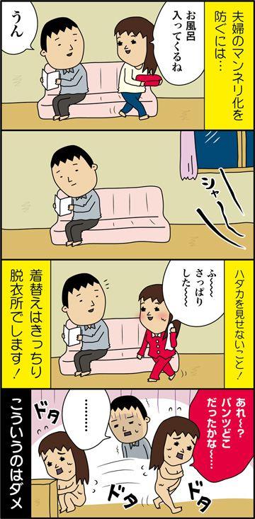 """同性目線で語る""""結婚できる女・できない女"""""""