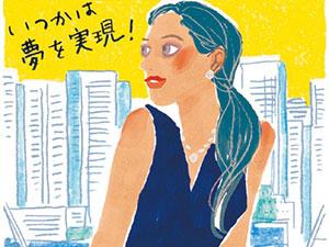 【vol.10】新興国で新たな挑戦 夢が実現できる場所に
