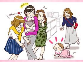 働く女の会議室 自分と次世代の子育ての巻