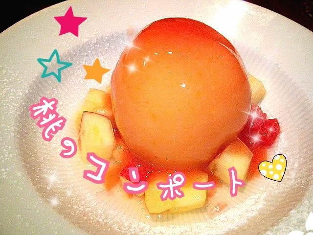 イタリアンde旬の桃を召し上がれ♥