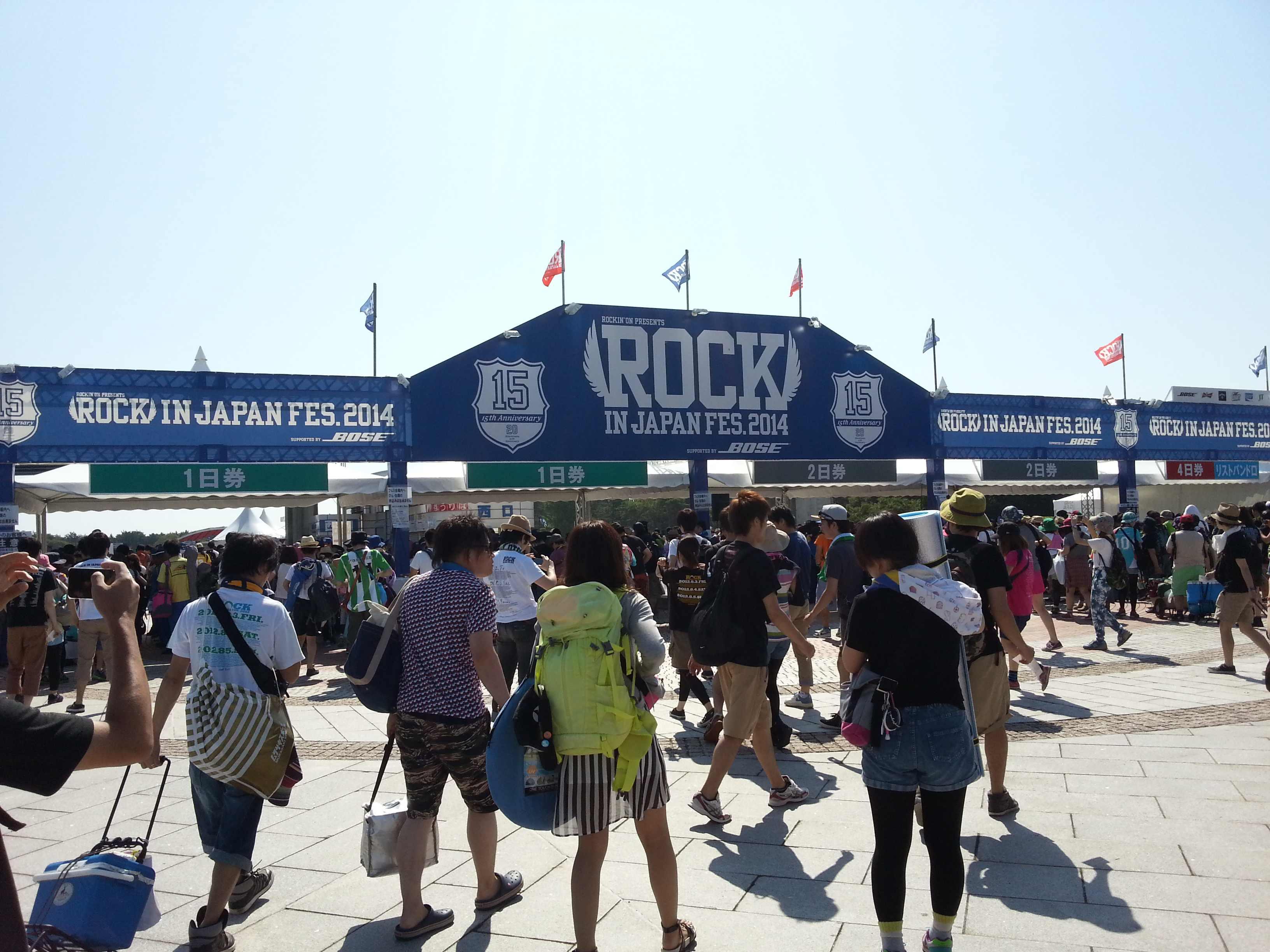★ROCK IN JAPAN FESTIVAL 2014★