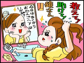 オフィスで感じの良い女性の髪形を教えてください。