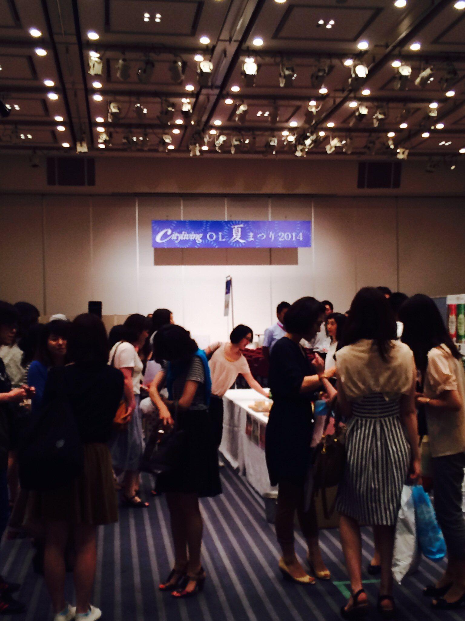 <福岡>OL夏祭り2014に行きました♡