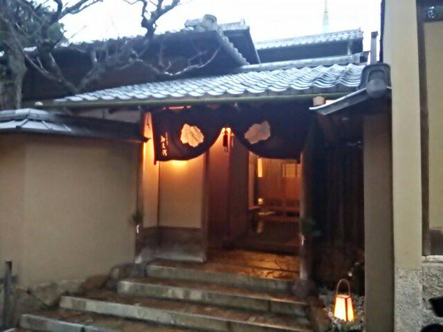 高台寺 和久傳 京都の夜を堪能