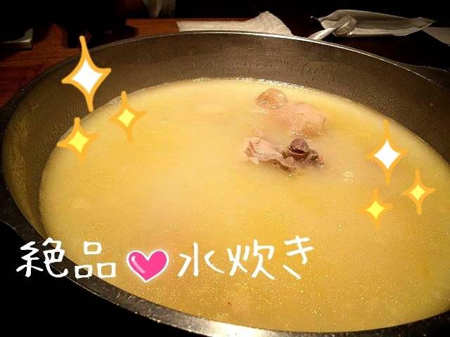 超☆濃厚スープが絶品♡博多水炊きとり田