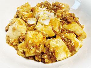 【vol.25】さっぱり風味がいきる主役級の一品が完成「大根風味の和風麻婆豆腐」