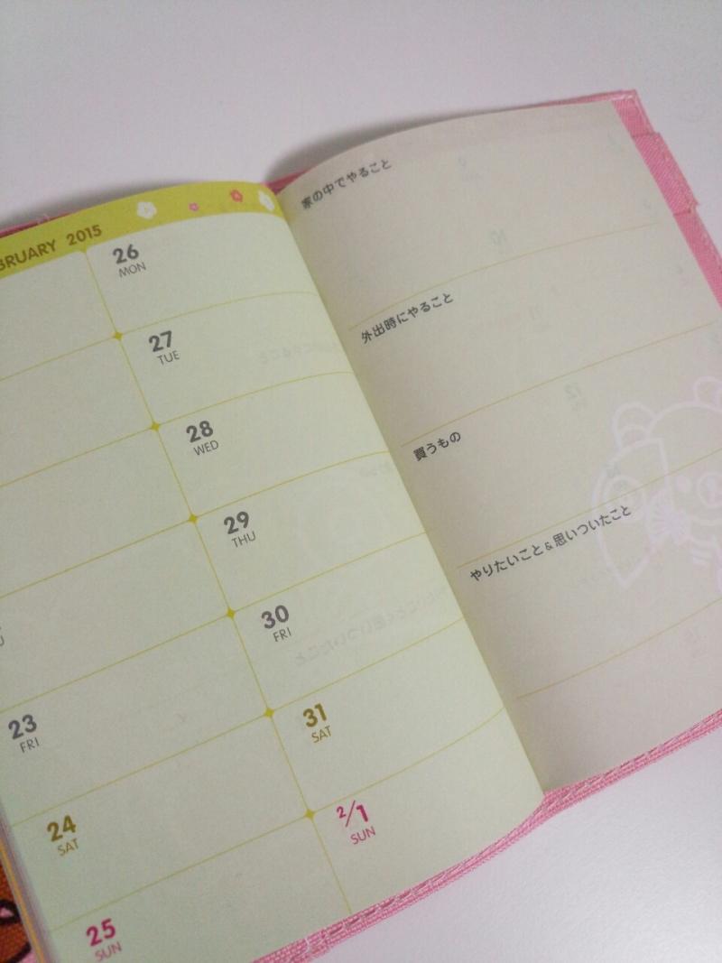 【手帳】来年の手帳はコレ!幸せ増やす手帳術