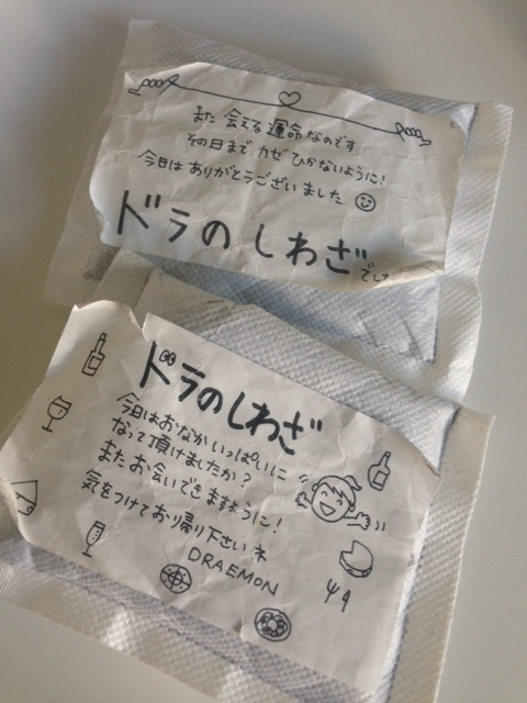 お店を出た後にサプライズがっ!!渋谷で予約必至のイタリアンバル!