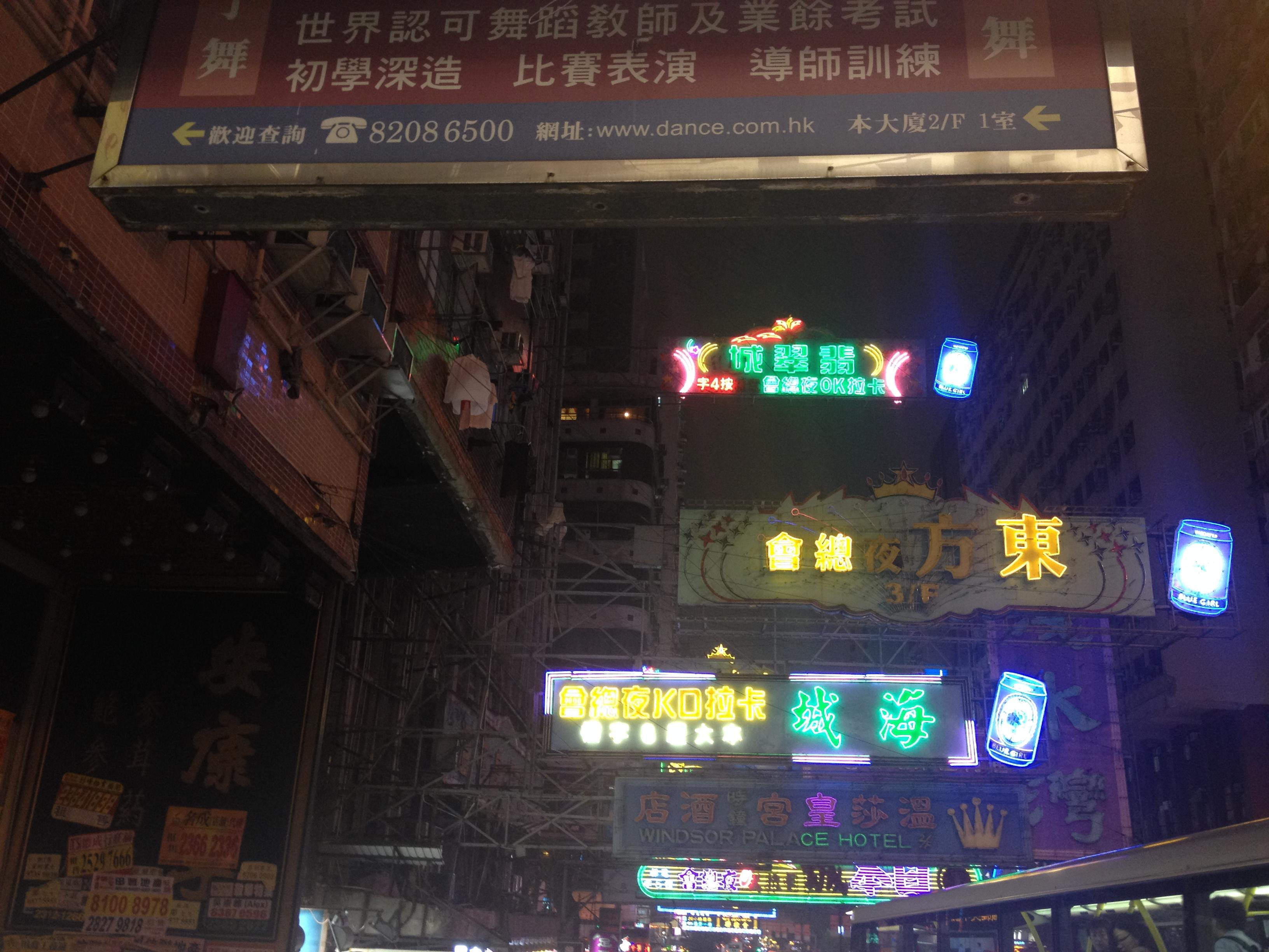 LCCで行く格安1泊3日超弾丸☆香港&マカオの旅②半日で香港を満喫編♪