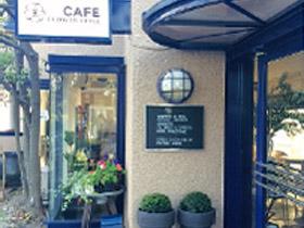 愛犬と一緒に行きたいね グリーンと花に囲まれた 癒やしのカフェオープン