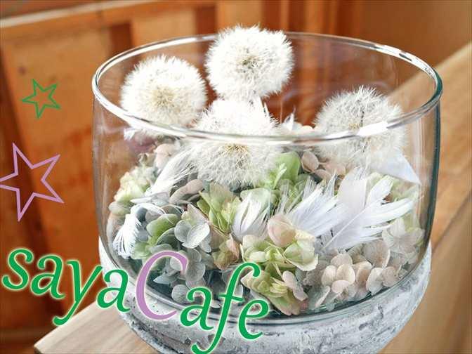 素敵な休日の過ごし方★可愛すぎる紫陽花のフラワーアレンジメントに挑戦!
