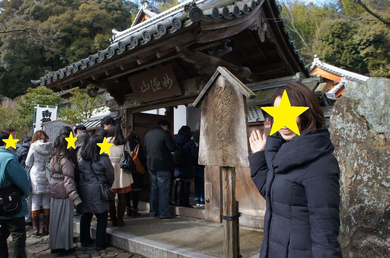 【パワースポット】1つだけ願いを叶えてくれる行列のできるお寺 鈴虫寺