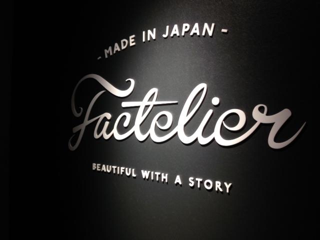 日本発!最高品質のファクトリーブランド5:成長の軌跡、STORY!