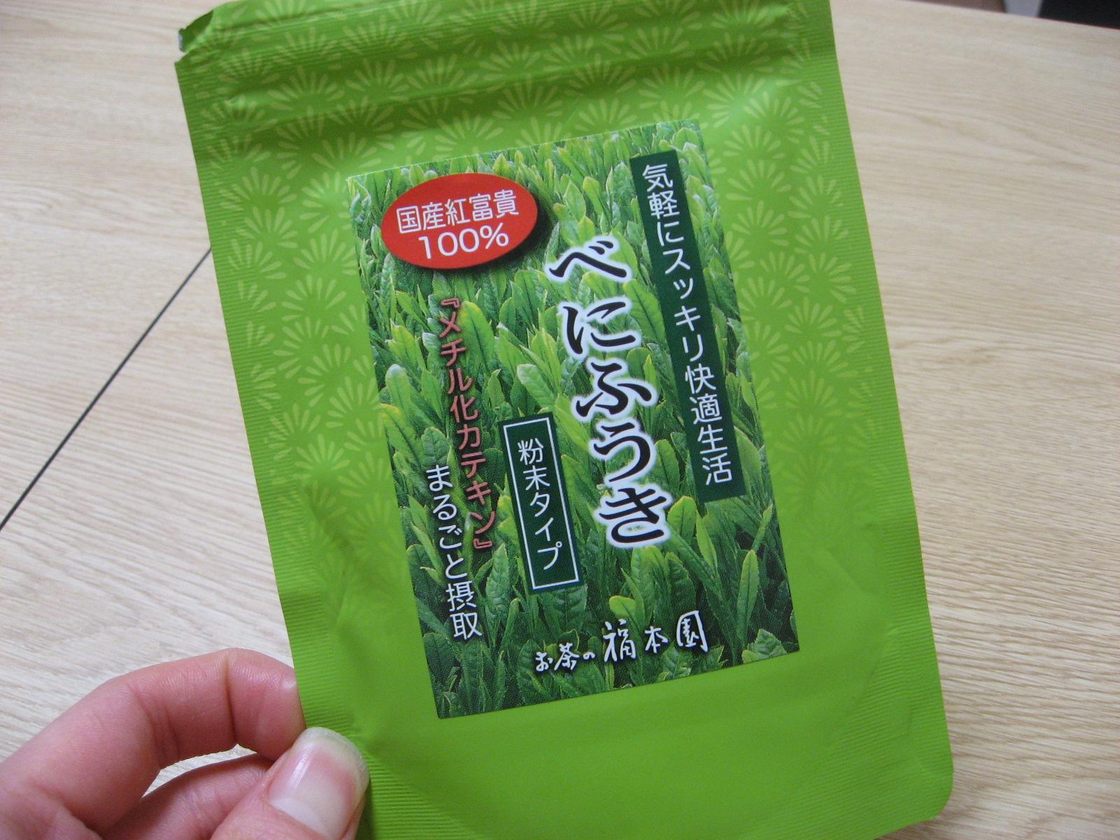 花粉症に!!べにふうき茶☆