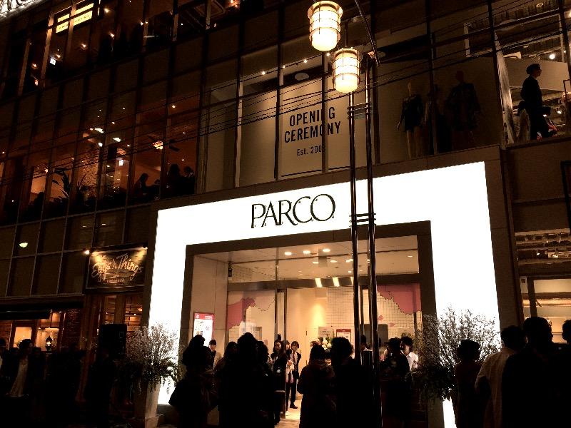 明日オープン!PARCOmidiレセプションパーティ