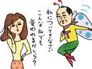 この秋注目 NEWSなスポットへGO!!