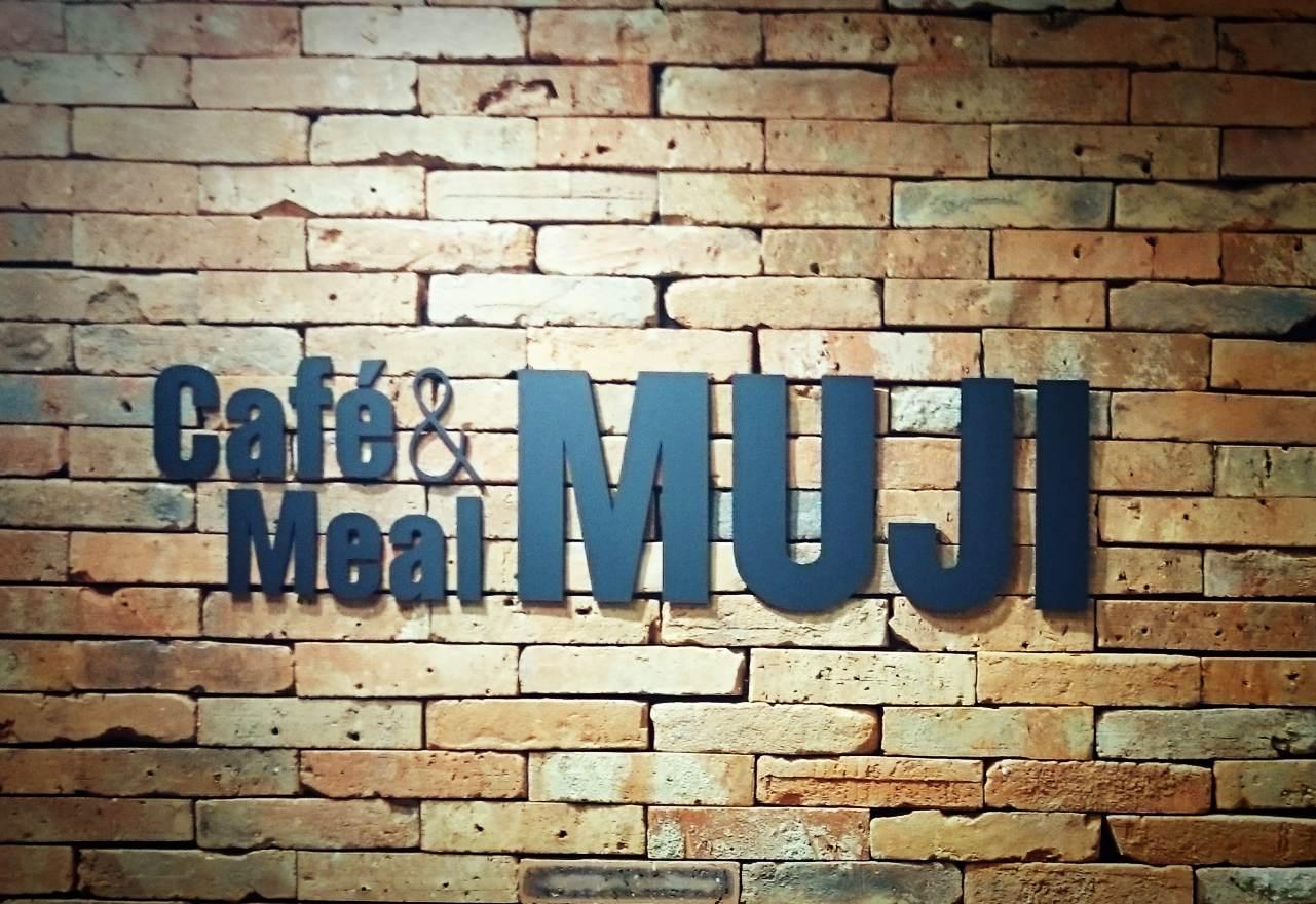 名駅に『ロフト』&『無印良品(Cafe MUJI)』オープン♪