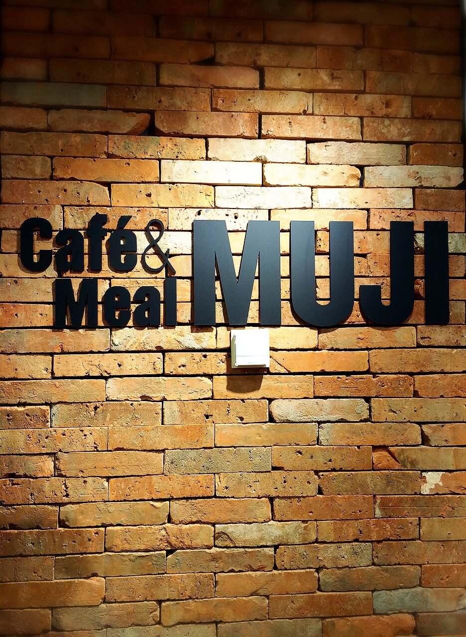 """4/17Open中京地区初出店""""Café&Meal MUJI""""へ潜入☆"""