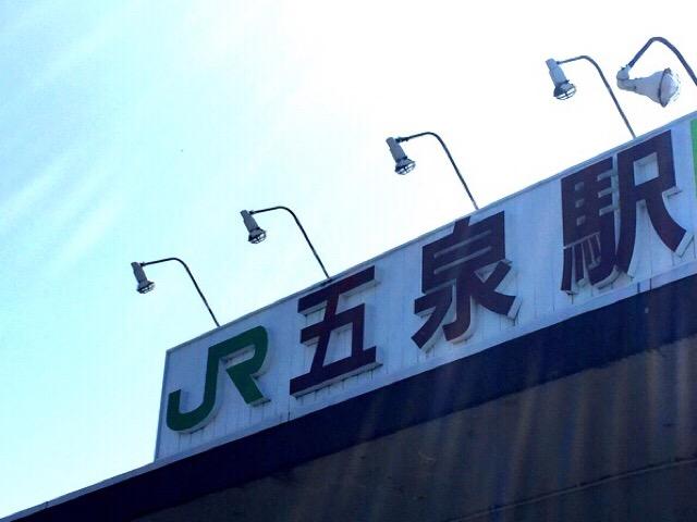 【工場見学】株)川島①:日本最大のニット産地「新潟県五泉」を訪問!