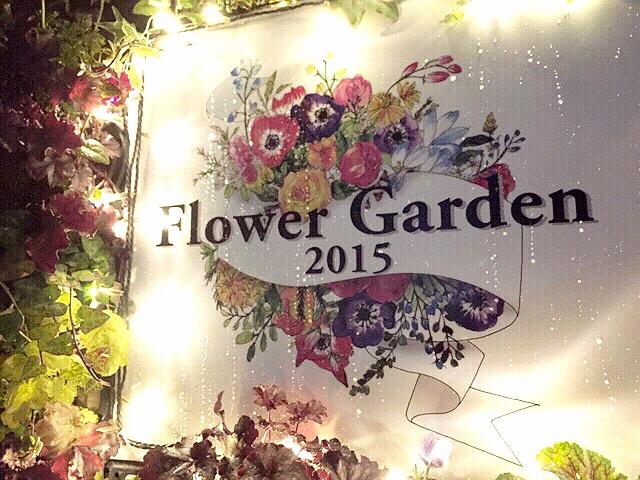 フラワーガーデン2015【横浜赤レンガ倉庫】最終日4/19は花の配布も