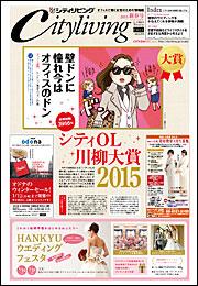 2015新春号