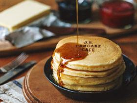 ランチにも! ふわもちパンケーキ 「J.S. PANCAKE CAFE」
