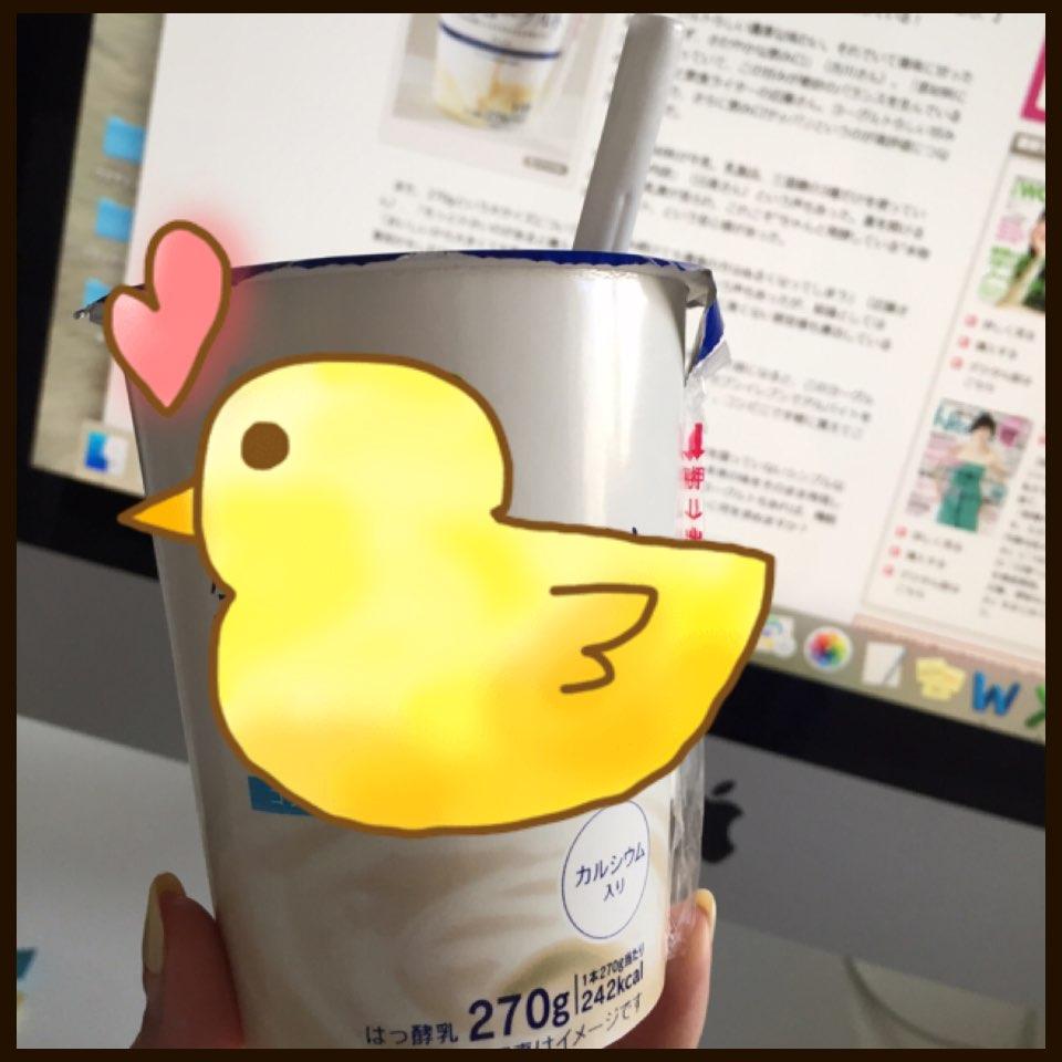 食のプロがすすめる『飲むヨーグルト』で腸内改善!!