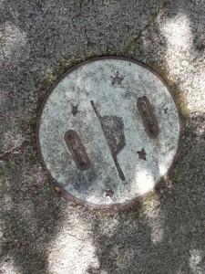 uwabami