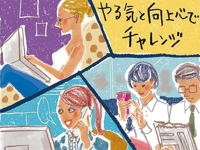 【vol.17】ネット社会の拡大で多様で柔軟な働き方が可能に