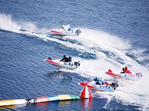 OL的ボートレース体験ツアー