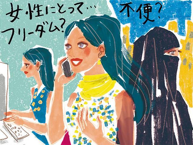 【vol.18】サウジアラビアの女性が黒いベールを脱ぐと…