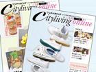 ウェブマガジン・シティリビング online 6月12日号をチェック