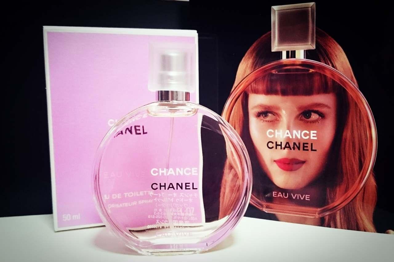 シャネルの新作香水♪『チャンス オーヴィーヴ 』発売!