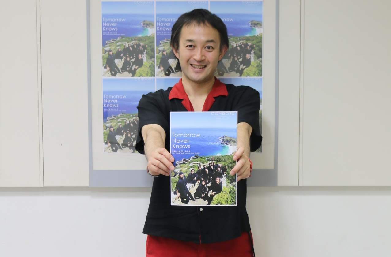 ◆コンドルズ勝山康晴さんにインタビュー
