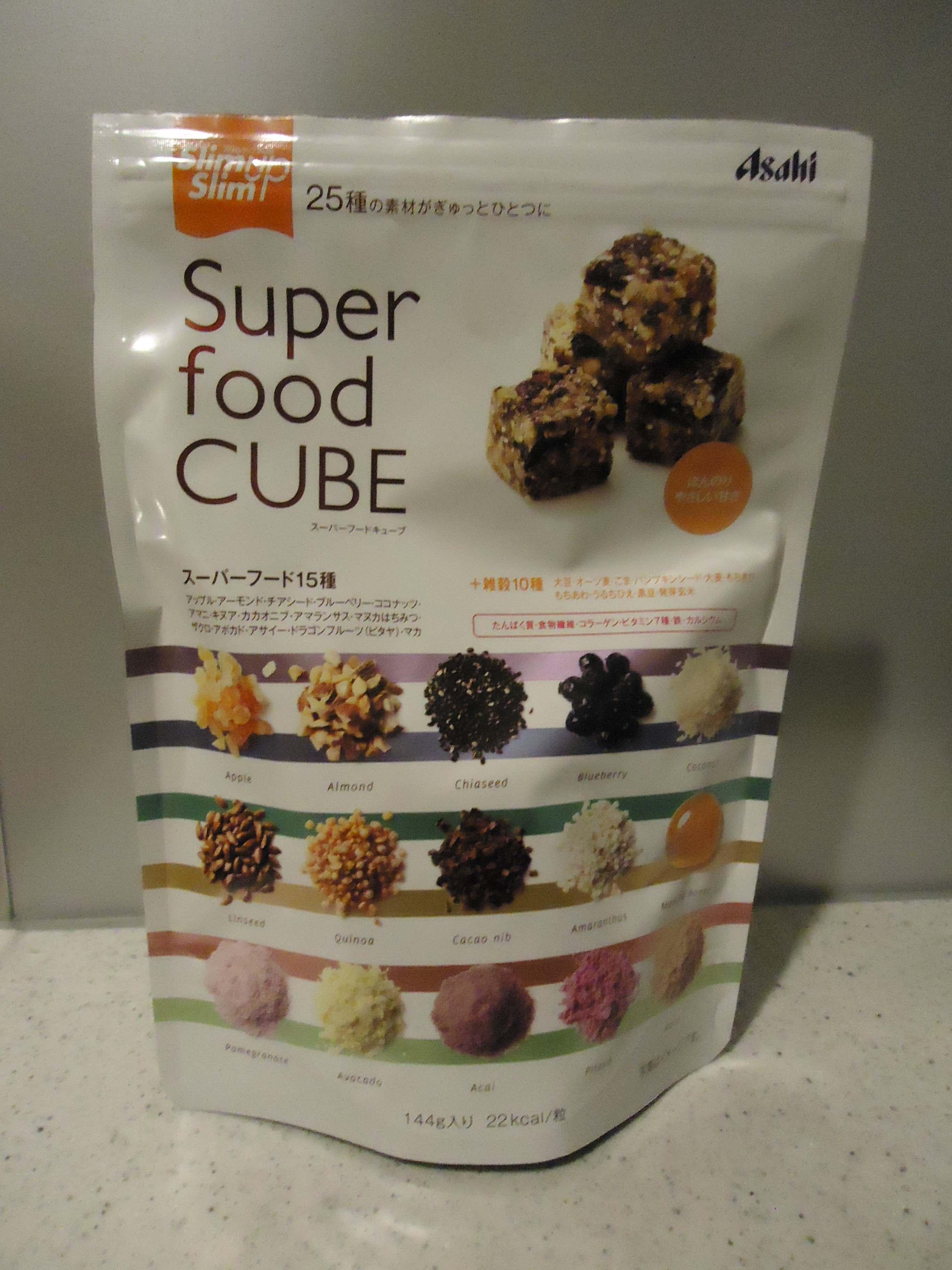 【間食で美活】1粒に25種類の食材が!「スーパーフードキューブ」