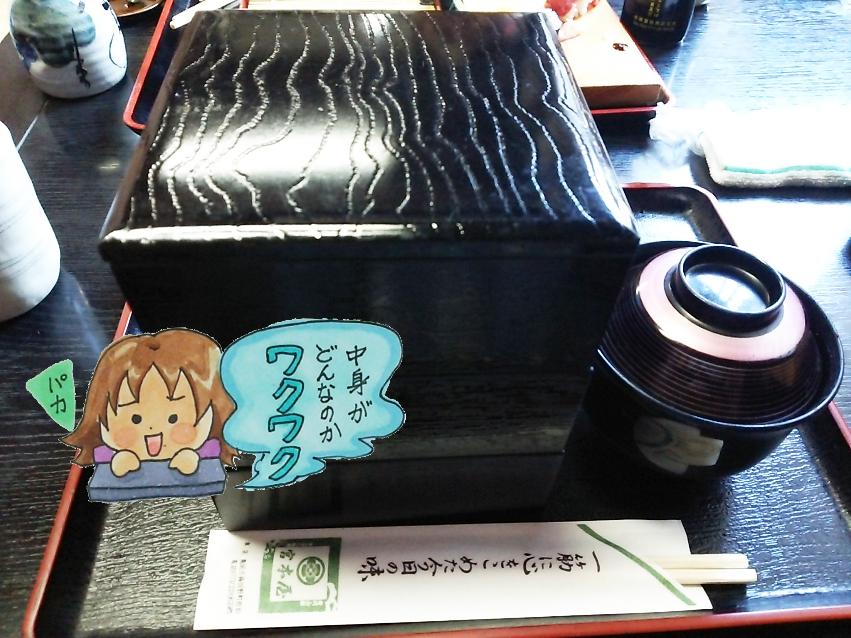 京都亀岡で食べた「おばば弁当」その中身は!?