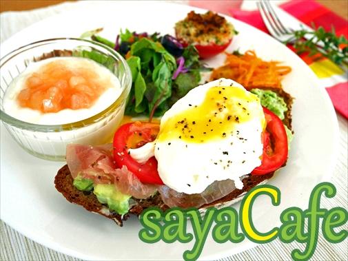 雑誌にも掲載された!素敵すぎる朝食料理教室★グットモーニングジャパン