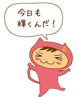 15ji_hatarakukakugen_nya